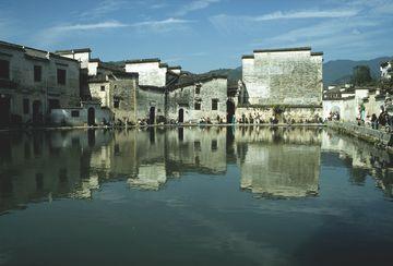 Vesnice Hongcun
