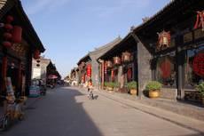 Starobylé malebné městečko Pingyao