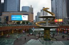 Moderní Chengdu