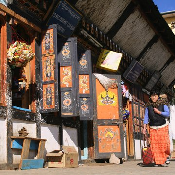 Bhútánský krámek