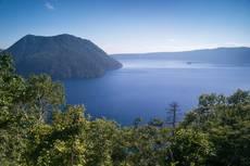 Jezero Mašú v NP Akan