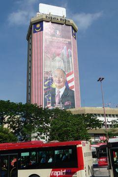 Malajsijský premiér