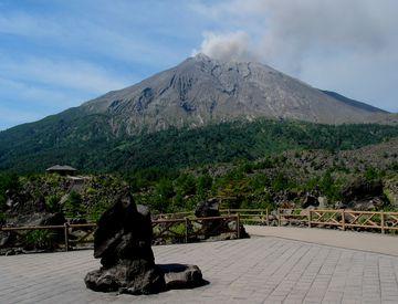 Vulkán Kagošima