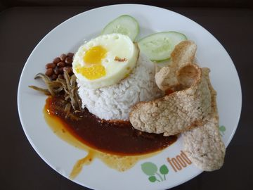 Sultánská kuchyně, Yogjakarta