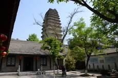 Pagoda Malé divoké husy v Xi`anu