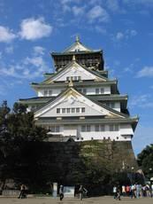 Hrad v Ósace