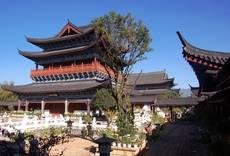 Palác rodiny Mu, Lijiang
