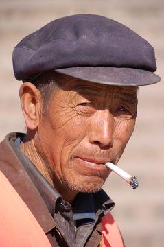 Čínský kuřák