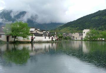 Vesnička Hongcun