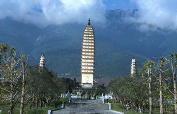 Dali – Tři pagody