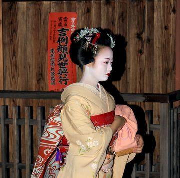 Plachá gejša