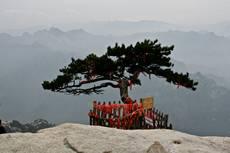 Posvátná hora Huashan