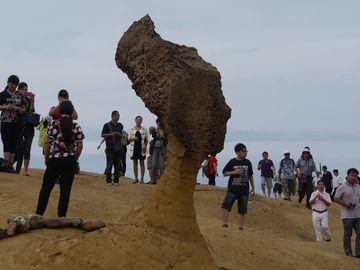 Geopark Yeliu