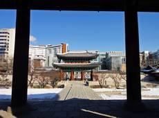 Hlavní brána, Čchangjongkung, Soul