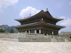 Chrám Kjongbokkung