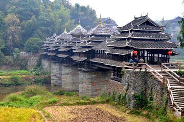 Krytý most v Chengyangu u Sanjiangu