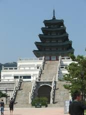 Hlavní pagoda, Kjongbokkung