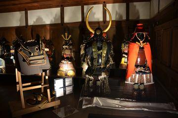 Samurajská zbroj