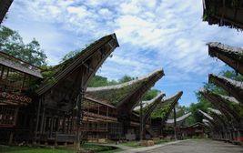 Obřadní domy tongkonany, Kete Kesu
