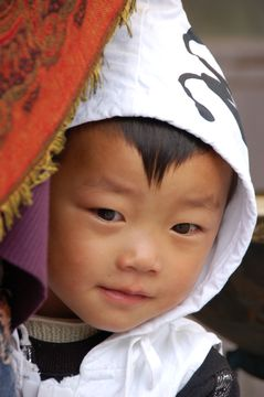 Čínský chlapeček