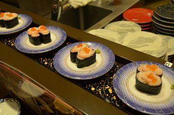 Japonské suši