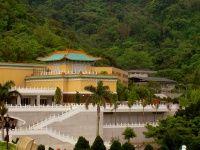 Palácové muzeum v Taipei