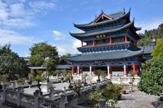 Lijiang – palác rodiny Mu