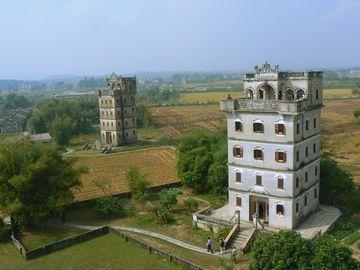 Opevněné věže diaolou, Kaiping