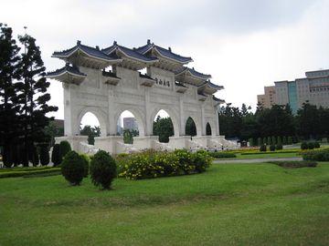 Brána Památníku demokracie