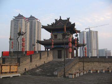 Městské hradby v Xi'anu