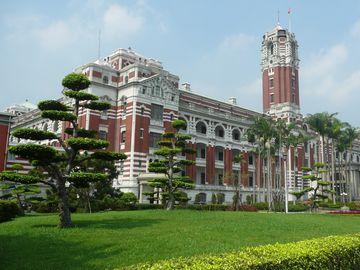 Prezidentský palác v Taipei
