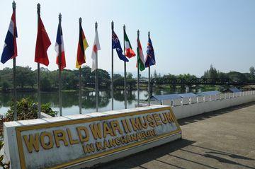 Muzeum 2. světové války, Kančanaburi