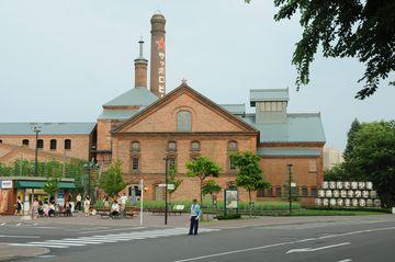 Muzeum piva, Sapporo