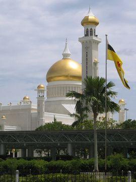 Brunejské panorama