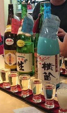 Degustace japonského sake