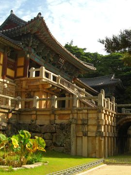 Vstupní brána chrámu Pulguksa, Kjongdžu