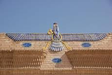 Ahura Mazda – symbol zoroastrismu